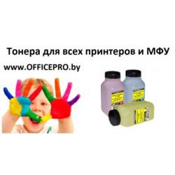 Тонер HP CLJ 5500 Cyan химический (Hi-Color, 345g, банка) Минск