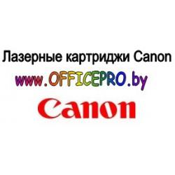 Картридж Canon E-16 FC108/128/200/220/300/330/336/PC860/890 (2000 стр.) (Hi-Black) Минск