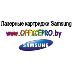 Тонер-картридж Samsung CLP-300 (Hi-Black) CYAN (CLP-C300A) БН Минск