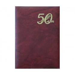 Папка адресная 50 лет