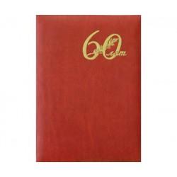 Папка адресная 60 лет