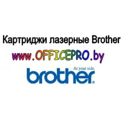 Драм-юнит Brother HL-2030/2040/2070/7010/7420/7820 (Hi-Black) DR 2075 Минск