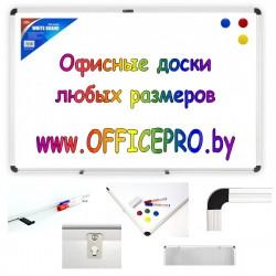 Доска магнитно-маркерная офисная 45х60 см