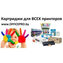 C3120A HP Комплект тонеров /Toner Collection Kit/ для Color LaserJet-5 / 5M / 5N… Минск