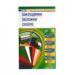 Обложка пластик прозрачный цветной Colour transparent plastic 0,17 А4