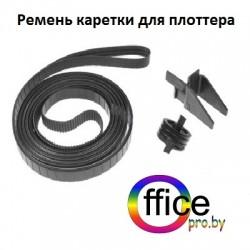 Ремень каретки HP DesignJet 100/110/120/130 (O) (Q1292-67026/C7791-60233) в Минске