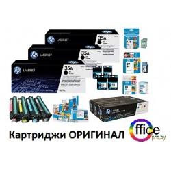 Картридж HP C9720A чёрный арт. C9720A